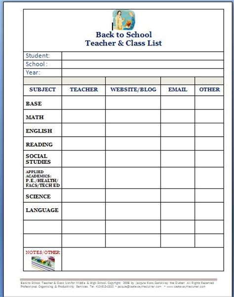 back to school free teacher and class list form