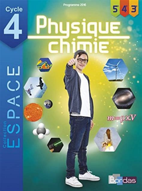 physique chimie cycle 4 espace cycle 4 physique chimie collectif librairie la page