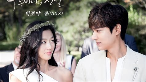 film korea horor romantis 10 drama korea paling romantis blog unik