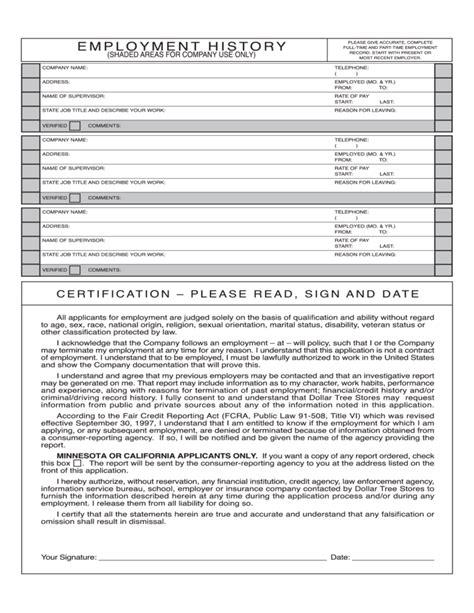 printable job application for dollar tree dollar tree application for employment form free download