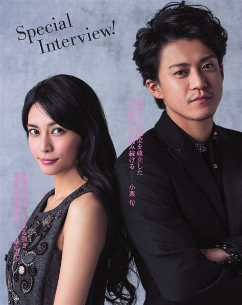 shun oguri kou shibasaki 124 best girl crush images on pinterest girl crushes