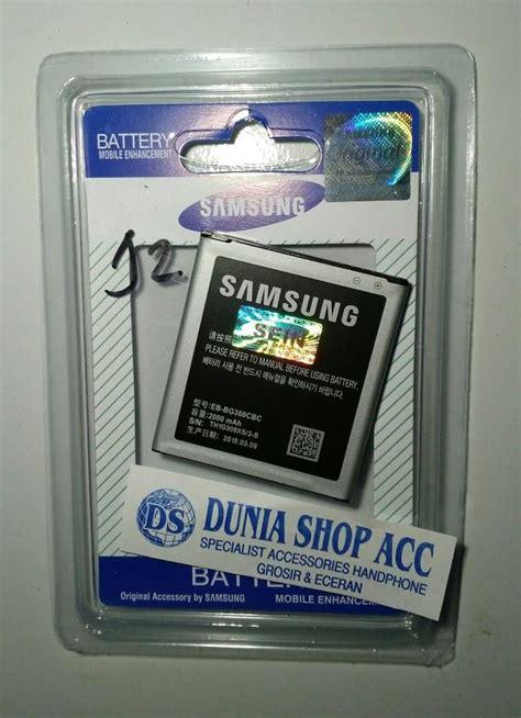 Baterai Hp Samsung J2 Jual Baterai Samsung Galaxy J2 Original 100 Battery