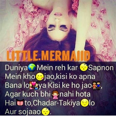 fb yaari status pin by gazala shaikh queen on attitude shayari
