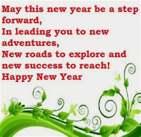 happy new year 2016 quotes for lover friends
