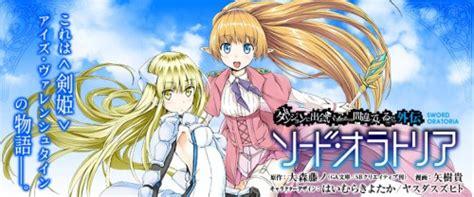 Danmachi Side Story Sword Oratoria 2 danmachi side story sword oratoria anime announced