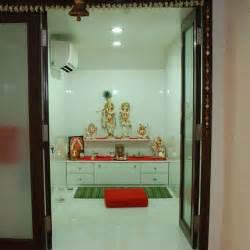 Pooja Mandapam Designs Pooja Room Photos Gallery Joy Studio Design Gallery Best Design