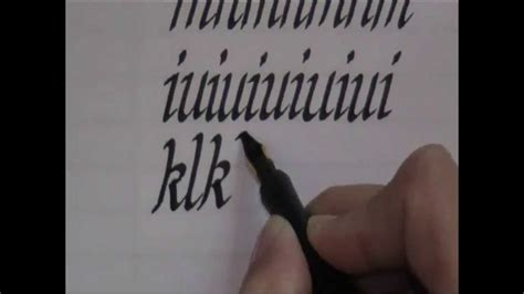 flash tutorial for beginners lesson 1 calligraphy how to write calligraphy letters lesson 1