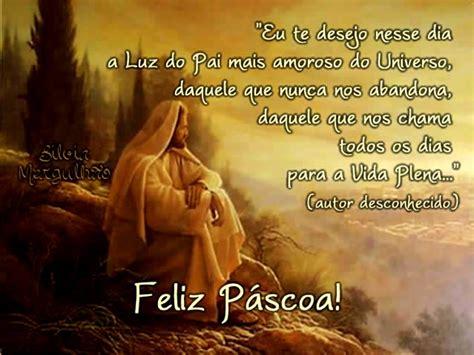 imagenes religiosas catolicas whatsapp mensagens religiosas cat 243 licas imagens whatsapp