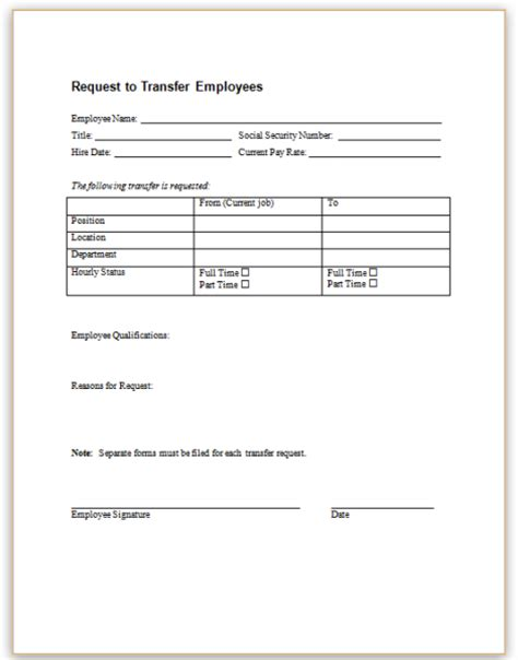 employee transfer form template form specifications