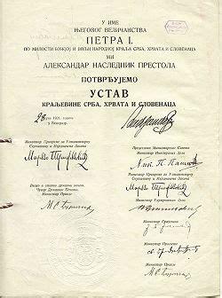 vidovdanski ustav – wikipedija