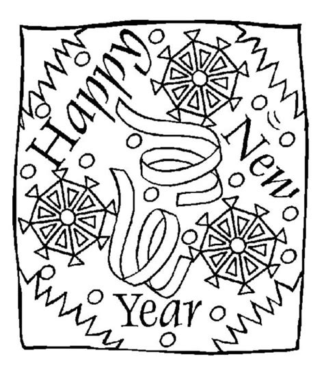 coloring pages for new years 2015 new years greeting message on 2015 new year coloring
