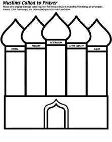 what are muslim prayer called call to prayer coloring page http www crayola free