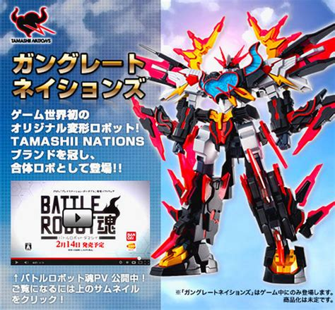 Tamashi Kamen Rider Original gun great nations the bandai robot tokunation