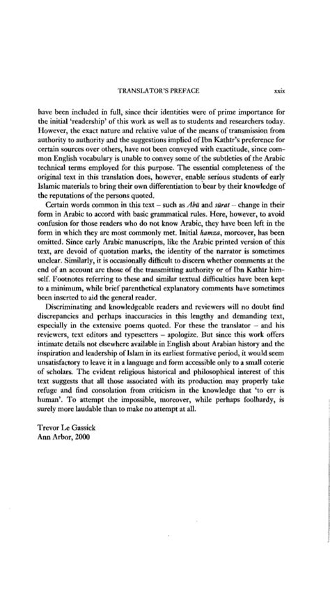 muhammad biography sira al sira al nabawiyya the life of the prophet muhammad