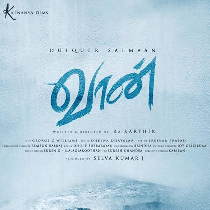 dulquer salmaan's hindi debut trailer