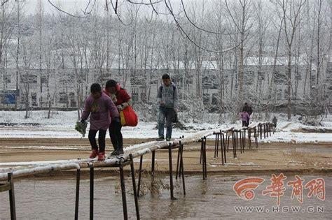 Single Plank Bridge students in nw china walk on single plank bridge to go to school s daily