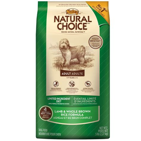 nutro and rice puppy nutro choice limited ingredient diet whole brown rice 5 lb