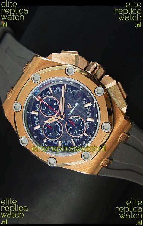 Ap Schumacher Grey Box Ori 2 eltr80994 audemars piguet royal oak offshore michael