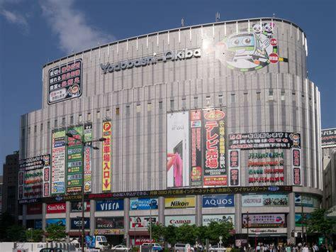 yodobashi akihabara file yodobashi akiba 02 jpg wikimedia commons