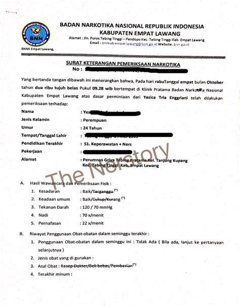 format surat keterangan bebas narkoba cara membuat surat keterangan bebas narkoba skbn di bnn