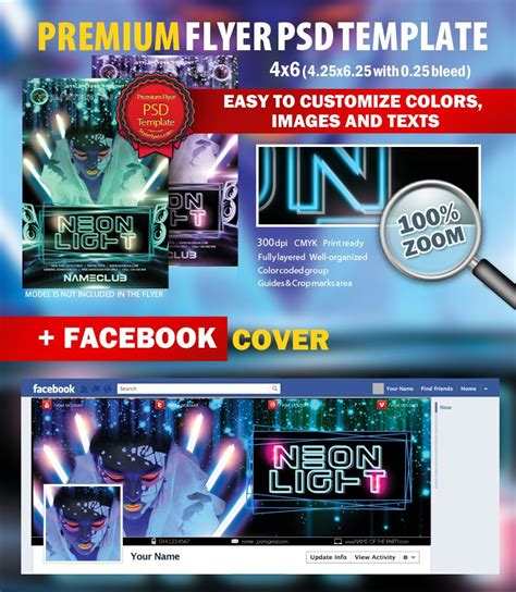 Neon Light Party Psd Flyer Template 6086 Styleflyers Lights Flyer Template