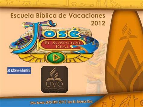 escuela biblica de vacaciones adventista escuela b 237 blica de vacaciones 2012 iglesia adventista