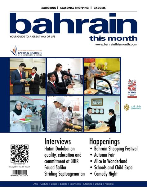 issuu bahrain this month january 2015 by red house bahrain this month january 2018 by red house marketing