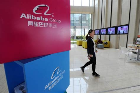 alibaba prospectus alibaba updates prospectus to expand board of directors