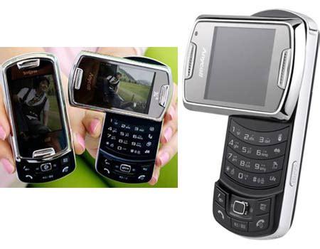 Lcd Touchscreen Polytron W2400 Set samsung swinging dmb hsdpa phone launched techgadgets