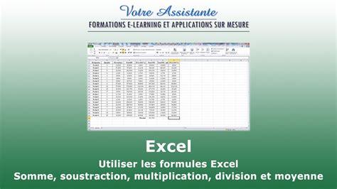 Excel Login Utiliser Les Formules Excel Somme Soustraction
