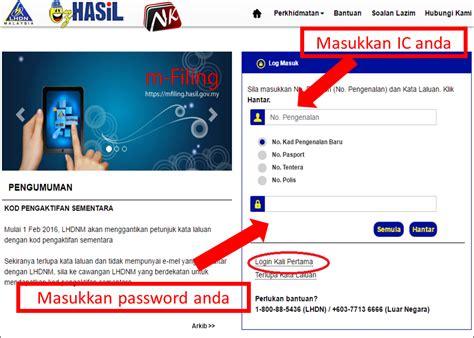 panduan mengisi cukai taksiran online 2014 cara mengisi borang e filing newhairstylesformen2014 com