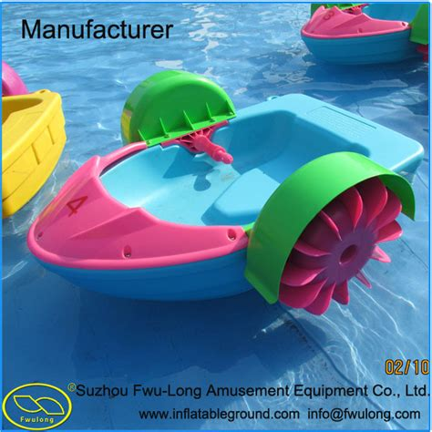 should i buy a boat or a pool shallow water or inflatable pool use used paddle boats for