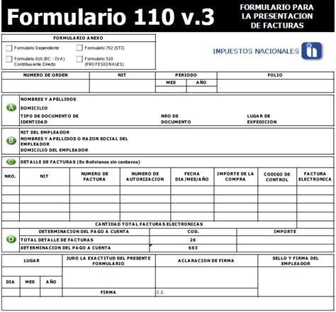 110 declaracion renta 2016 formulario 110 para la declaracion de renta 2016 dian