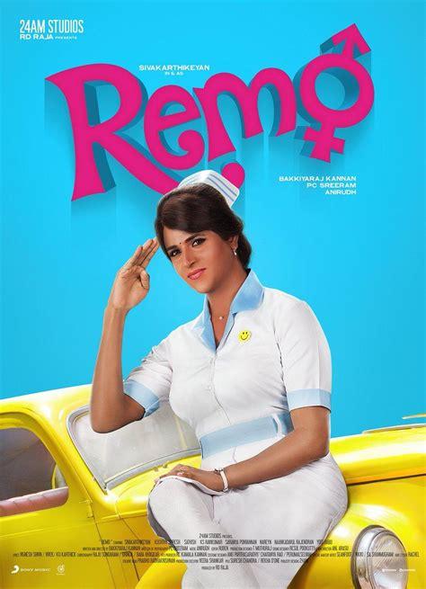 remo movie pics remo tamil movie photo gallery