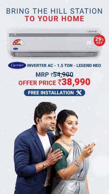 viveks  shopping electronic products