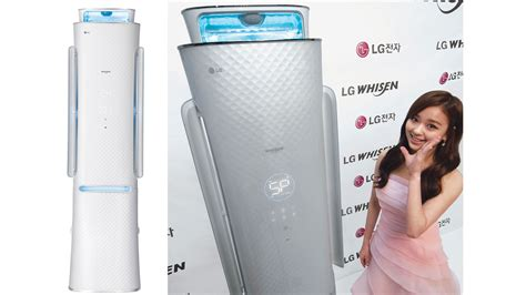 yell at lg s new voice controlled ac unit when it gets cold gizmodo australia