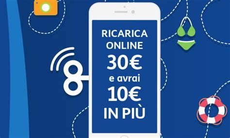 offerte mobile wind ricaricabile offerte smartphone ricaricabile