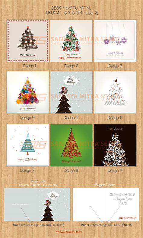 membuat brosur natal buat kartu natal tahun baru 2014 promosi perusahaan