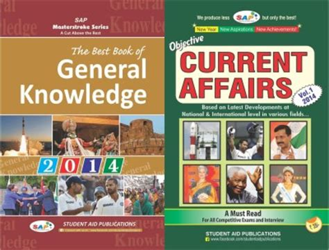Best Book For Gk And Current Affairs For Mba by Buy The Best Book Of General Knowledge 2014 Objective