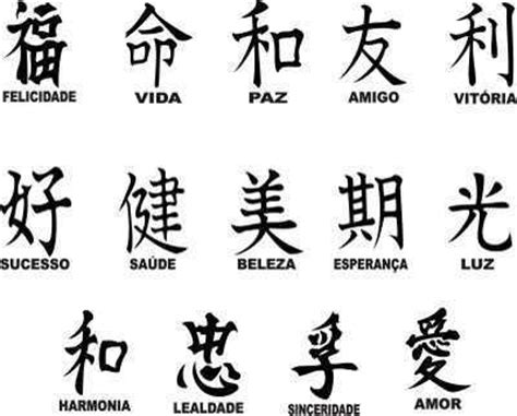 imagenes letras japonesas significado significados dos s 237 mbolos japoneses
