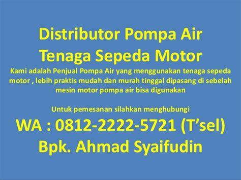 Pompa Air Tenaga Sepeda Motor wa 0856 3415 658 indosat pompa air tenaga sepeda atau motor
