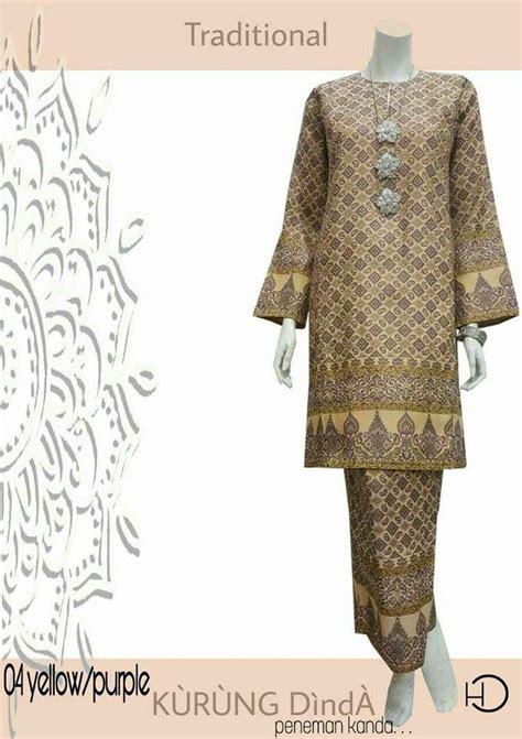 Baju Kurung Motif Songket Pinus busana muslimah
