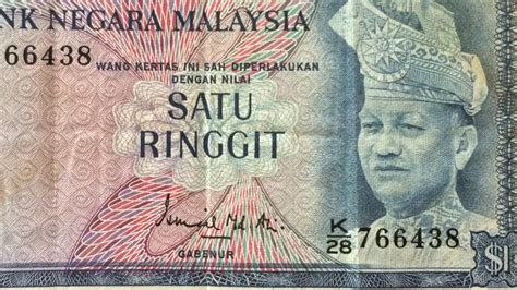 Channel Ringgit the note one ringgit malaysia by gabenor ismail bin