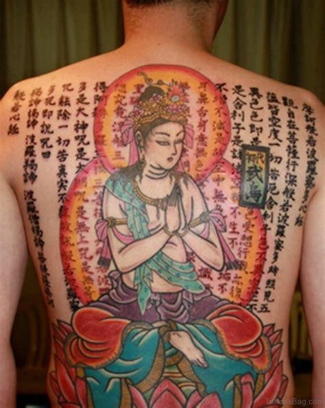 tattoo full back japanese 53 top japanese tattoos for back