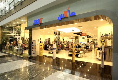 Maxx Shop by Budget Retail Chain Max Stores In India Middle East