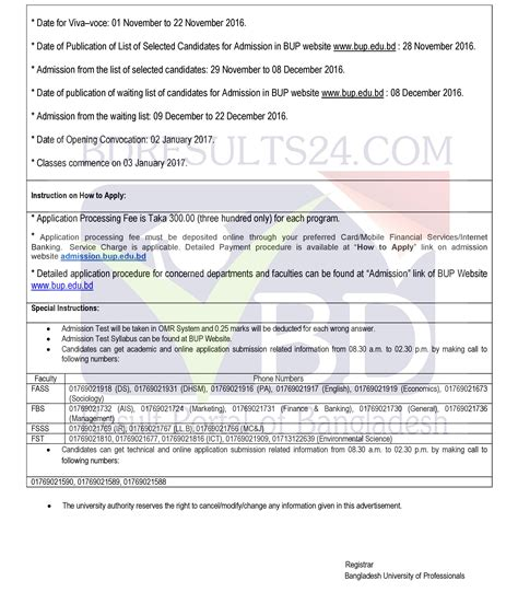 Bup Mba Admission by Bup Admission Test Circular 2016 17 Bd Results 24