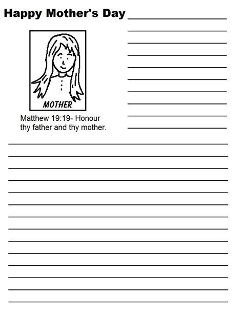 printable lined paper for mother s day mother s day sunday school lesson