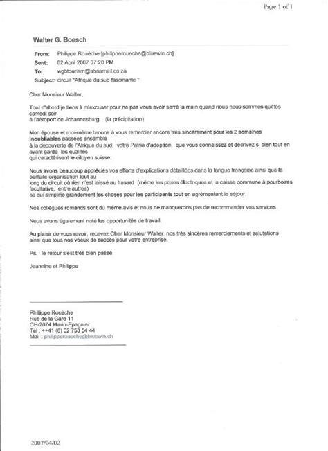 Lettre De Recommandation Manuscrite Ou Dactylographiée R 233 F 233 Rences De La Client 232 Le