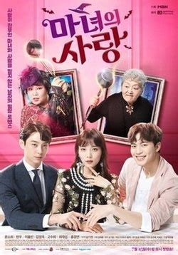 witchs love kdrama review summary global granary