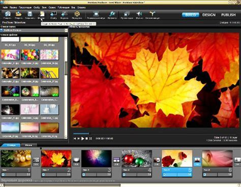 Tools to Create Wedding Photo Slideshows ? Best Of   Hongkiat